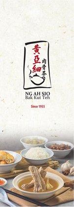 NgAh Sio Bak Kut The catalogue ( 7 days left )