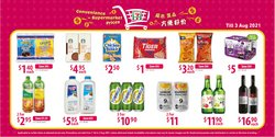 7 Eleven offers in the 7 Eleven catalogue ( Expires tomorrow)