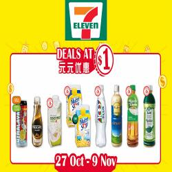 Supermarkets offers in the 7 Eleven catalogue ( 1 day ago)