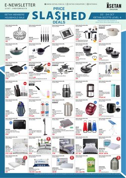 Department Stores offers in the Isetan catalogue ( 6 days left)