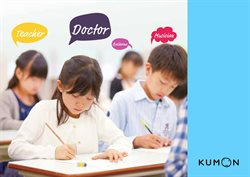 Kumon catalogue ( 7 days left )