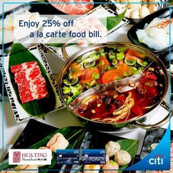 Offers from Citibank in the Singapore leaflet