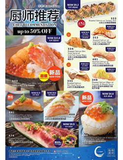 Offers from Itacho Sushi in the Singapore leaflet