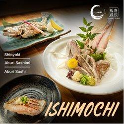 Itacho Sushi catalogue ( More than a month )
