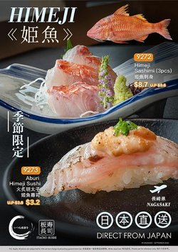 Itacho Sushi offers in the Itacho Sushi catalogue ( 5 days left)