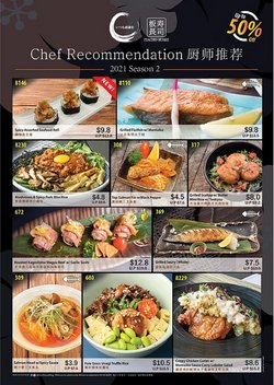 Restaurants offers in the Itacho Sushi catalogue ( Expires tomorrow)