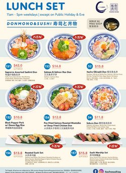 Restaurants offers in the Itacho Sushi catalogue ( 2 days left)