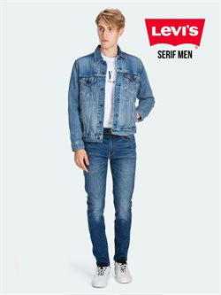 Levi's catalogue People's Park in Singapore ( More than a month )