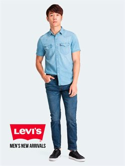 Levi's catalogue in Singapore ( More than a month )