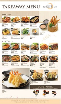 Ichiban Boshi catalogue ( 2 days left )