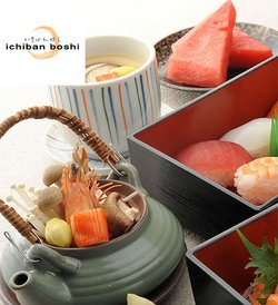 Restaurants offers in the Ichiban Boshi catalogue ( Expires tomorrow)