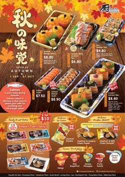 Kuriya Japanese Market offers in the Kuriya Japanese Market catalogue ( 5 days left)