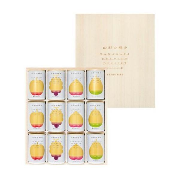 Japan Premium Yamagata Premium Fruits Juice (12bottles) offers at S$ 74