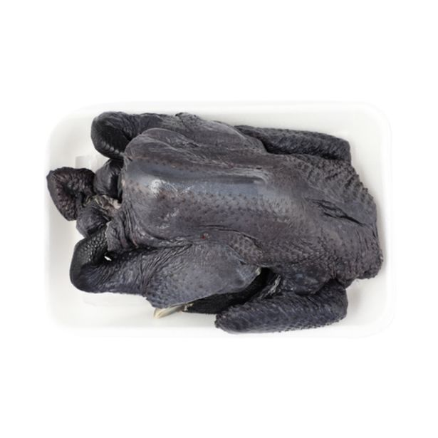 Black Chicken (1's) offers at S$ 5.4