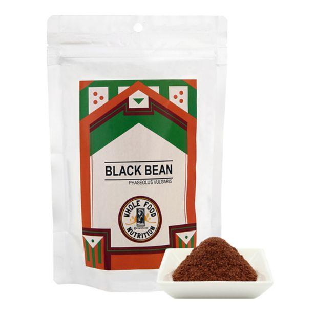 GardenScent Black Bean Powder 300g offers at S$ 12