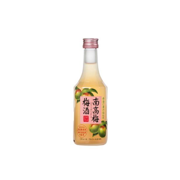 Takara Plum Wine Umeshu (300ml) offers at S$ 12.3