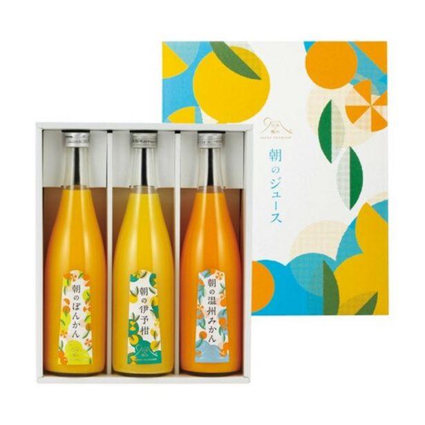 Japan Premium Yamagata Premium morning juice (3bottles) offers at S$ 90