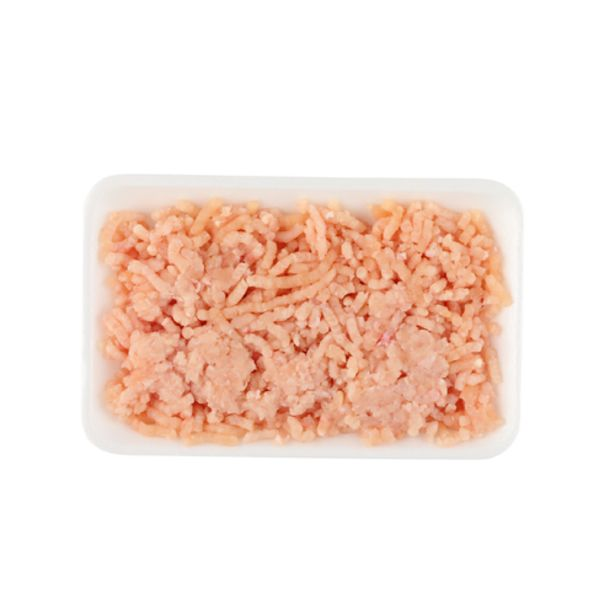 Chicken Minced (200g) offers at S$ 2.4