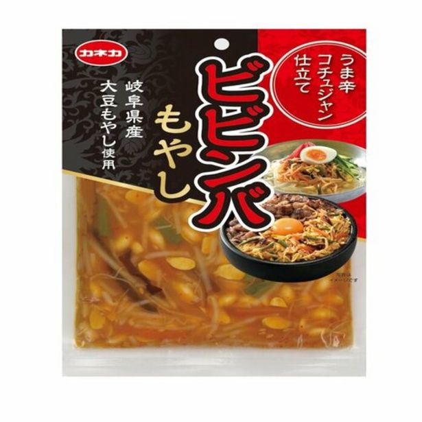 Ichibiki Bibimbap Bean Sprout Spicy (140g) offers at S$ 2.6