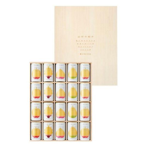 Japan Premium Yamagata Premium Fruits Juice (20bottles) offers at S$ 119