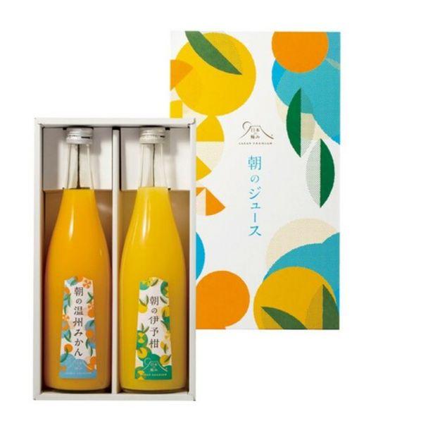 Japan Premium Yamagata Premium morning juice (2bottles) offers at S$ 68