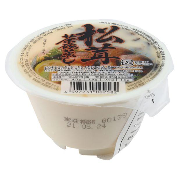 MIKUNI CHAWANMUSHI MATSUTAKE 150G offers at S$ 2.9