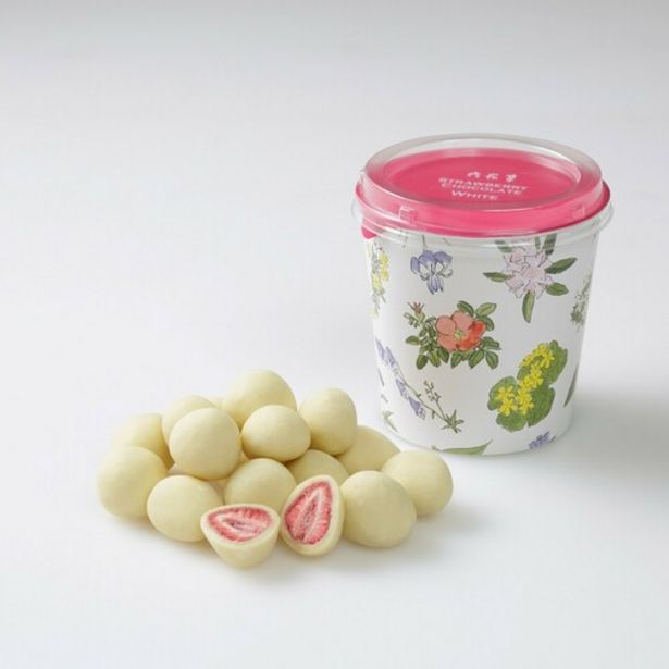 Rokkatei Strawberry Chocolate White offers at S$ 16.5