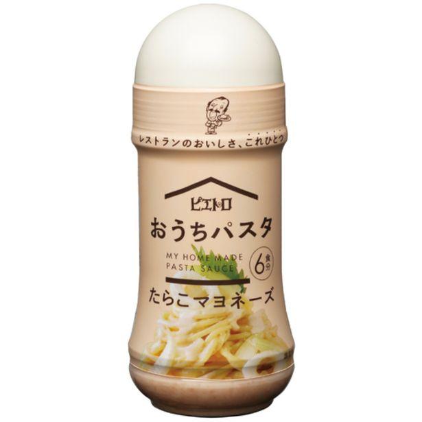 PIETRO OUCHI-PASTA Tarako Mayonaise 180ml offers at S$ 8.2