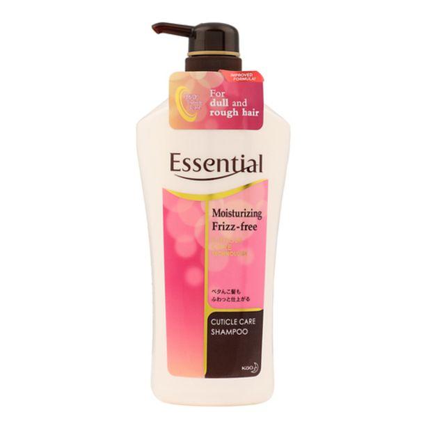 Essential Moisturizing Frizz Free Shampoo (700ml) offers at S$ 10.9
