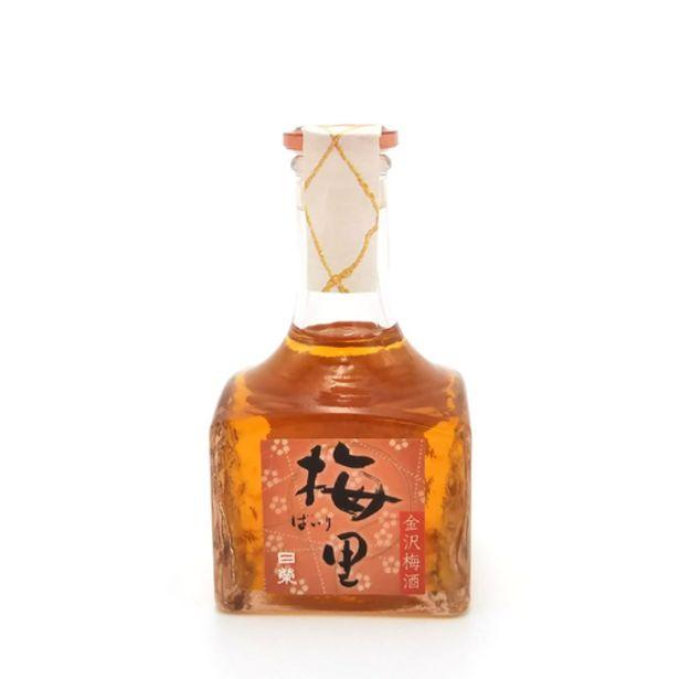 Nakamura Sake Brewery Kanazawa Plum Wine Bairi 12% (150ml) offers at S$ 13.5