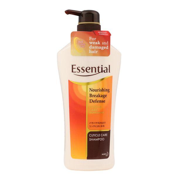Essential Nourishing Breakage Defense Shampoo (700ml) offers at S$ 10.9