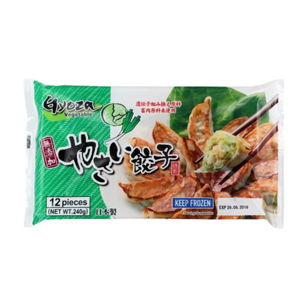 Sinei Vegetable Gyoza 12's offers at S$ 5.9