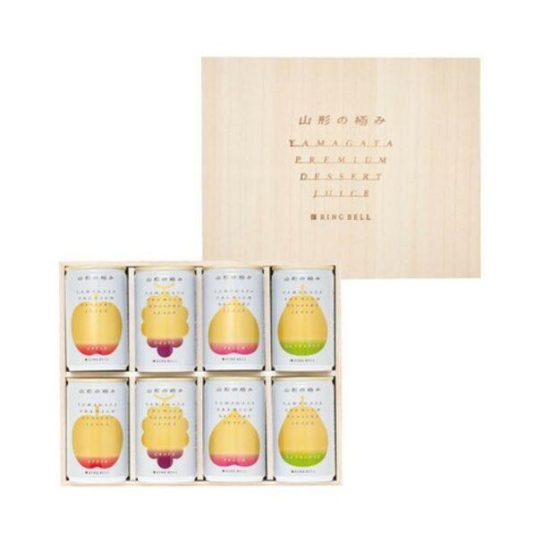 Japan Premium Yamagata Premium Fruits Juice (8bottles) offers at S$ 48