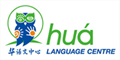 Info and opening hours of Hua Language store on 101 Thomson Road