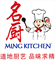Logo Ming Kitchen Seafood Restaurant