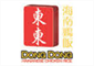 Logo Dong Dong