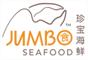 Logo JUMBO Seafood