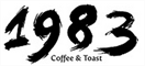 1983 Coffee and Toast