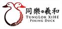 TungLok XiHé Peking Duck