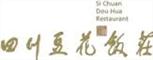 Logo Si Chuan Dou Hua Restaurant