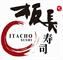 Logo Itacho Sushi