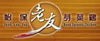 Logo Lou Yau