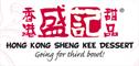 Logo Sheng Kee Dessert