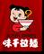 Ajisen Ramen