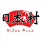Logo Nihon Mura Express